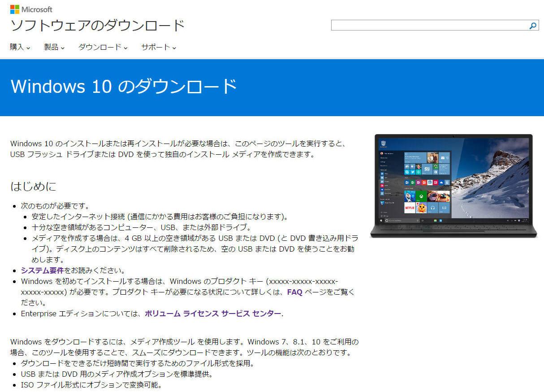 マイクロソフト情報 - MSN