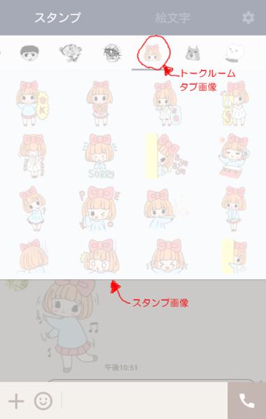 screenshotshare_20150801_120702