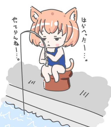 nenekochan