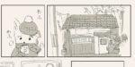 【リサの手作りカフェ】第1話「ホワイトホットチョコ」【マンガ】