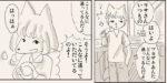 【リサの手作りカフェ】第30話「ツカザキさんがリサカフェに通う理由」【マンガ】