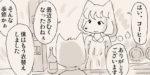 【リサの手作りカフェ】第39話「痛い」【マンガ】