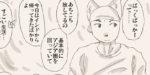 【リサの手作りカフェ】第41話「リサのダンナさん???」【マンガ】