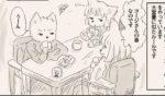 【リサの手作りカフェ】第63話「ピラミッドカードゲーム」【マンガ】