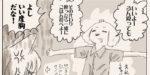 【リサの手作りカフェ】第74話「コウスケ君のロンドンライフ」【マンガ】