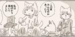 【リサの手作りカフェ】第78話「みんなの夏」【マンガ】