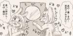 【リサの手作りカフェ】第87話「メルの決断」【マンガ】