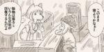【リサの手作りカフェ】第97話「おつかれプーラ」【マンガ】