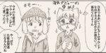 【リサの手作りカフェ】第102話「キラキラツカザキさん」【マンガ】