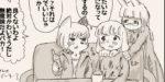 【リサの手作りカフェ】第109話「メルの気持ちの全て」【マンガ】